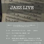 JAZZ LIVE 07:11(土)18時